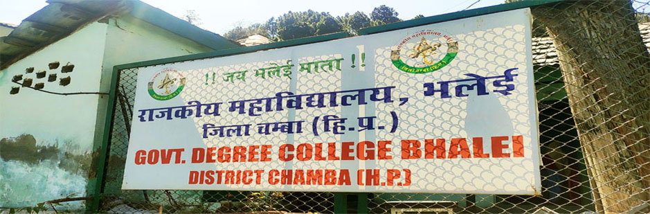 Welcome to Govt. College Bhalei- Chamba (H.P.)